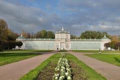 Nieruchomość Kuskovo charcica Zdjęcia Royalty Free