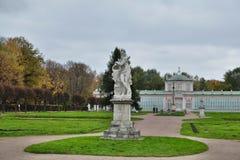 Nieruchomość Kuskovo Rzeźba antyczny bohater Obraz Royalty Free