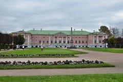 Nieruchomość Kuskovo Sheremetev pałac Zdjęcie Royalty Free
