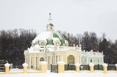 nieruchomości kuskovo Moscow Russia podróż Obraz Stock