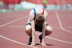 Niet geïdentificeerde competitorhaving rust Royalty-vrije Stock Fotografie
