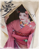 Niet geïdentificeerde mooie Japanse Maiko-meisje of Geisha of Geiko Stock Afbeelding