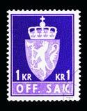 nietypowy SAK Ja, seria, około 1957 zdjęcie royalty free