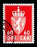 nietypowy SAK Ja, seria, około 1964 obraz royalty free