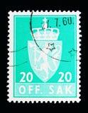 nietypowy SAK Ja, seria, około 1957 obraz royalty free