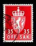 nietypowy SAK Ja, seria, około 1955 fotografia royalty free