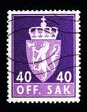 nietypowy SAK Ja, seria, około 1955 zdjęcie stock