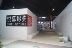 Nieuw de Media van Shenzhenshekou Industrieterrein, in China Stock Afbeelding