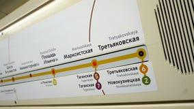 Nieuw intern menu in auto 80-760 Oka van de metro van Moskou op de lijn Marksistskaya - Tretyakovskaya stock videobeelden