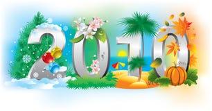 Nieuw jaar 2010 vector illustratie