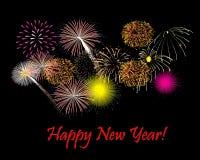 Nieuw jaar 2010 Stock Foto