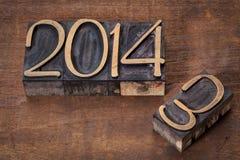 Nieuw jaar 2014 Stock Fotografie