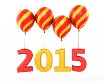 Nieuw jaar 2015 Stock Foto