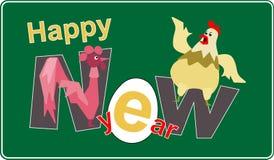 Nieuw jaar 2017 De rode haan en de kip vieren Nieuwjaar Stock Fotografie