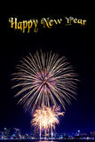 Nieuw jaar 2015 en vuurwerkachtergrond Stock Afbeeldingen