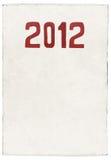 Nieuw jaar 2012 van de draak Stock Fotografie