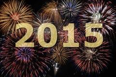 Nieuw jaarvuurwerk 2015 Stock Afbeeldingen