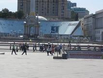 Nieuw Kiev royalty-vrije stock foto's