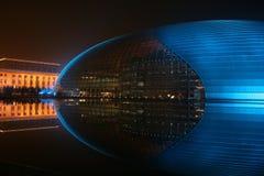 Nieuw oriëntatiepunt van Peking stock fotografie