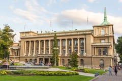 Nieuw Paleis, de woonplaats van de President van Servië in Belgrado, Servië stock afbeelding