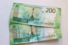 Nieuw Russisch geld 200 roebels Royalty-vrije Stock Afbeeldingen