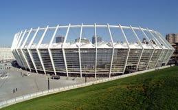 Nieuw stadion in Kiev Stock Foto's