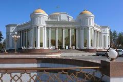 Nieuw theater dat door Mahtumkuly wordt genoemd. stock foto