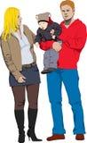 Nieuwe gelukkige familie stock illustratie