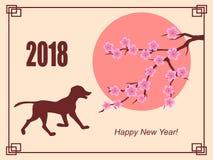 Nieuwe jaar 2018 kaart met sakura en hond Royalty-vrije Stock Afbeeldingen