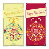 Nieuwe jaarbanners Stock Foto