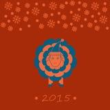 Nieuwe jaarillustratie met schapen Royalty-vrije Stock Foto's