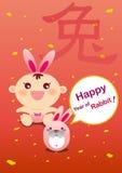 Nieuwe jaarkaart 2011 Stock Afbeelding