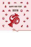 Nieuwe jaarkaart met Japanse nieuwe jaarelementen Royalty-vrije Stock Foto