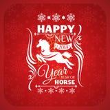 Nieuwe jaarkaart met paard Royalty-vrije Stock Fotografie