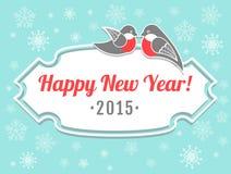 Nieuwe jaaruitnodiging Stock Foto's