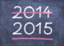 Nieuwe jaaruitnodiging Stock Afbeelding