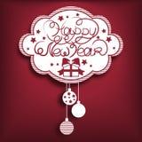 Nieuwe jaaruitnodiging Rood Royalty-vrije Stock Afbeeldingen