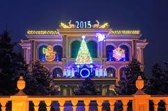 Nieuwe jaren lichte registratie van buildingÑ  Stock Afbeeldingen