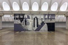 Nieuwe metro post Dostoevskaya in het centrum van Moskou, Rusland Stock Afbeeldingen