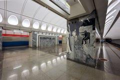 Nieuwe metro post Dostoevskaya in het centrum van Moskou, Rusland Royalty-vrije Stock Afbeeldingen