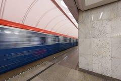 Nieuwe metro post Dostoevskaya in het centrum van Moskou, Rusland Royalty-vrije Stock Foto's