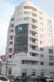 Nieuwe moderne flats Stock Afbeeldingen
