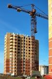 Nieuwe ontwikkeling in Lipetsk. Royalty-vrije Stock Afbeelding