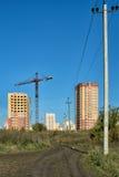Nieuwe ontwikkeling in Lipetsk. Royalty-vrije Stock Foto's