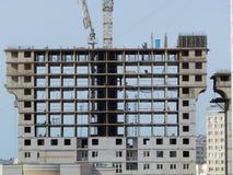 Nieuwe ontwikkeling in Lipetsk Royalty-vrije Stock Foto's