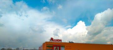Nieuwe opslag Auchan in Kiev stock fotografie