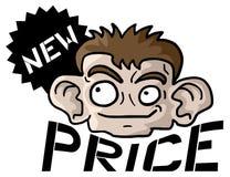 Nieuwe prijs Stock Afbeelding