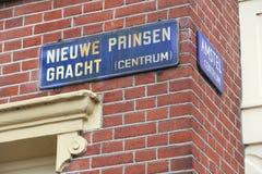 Nieuwe Prinsen Gracht στοκ φωτογραφίες με δικαίωμα ελεύθερης χρήσης