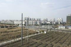 Nieuwe stad in voorstad China royalty-vrije stock foto