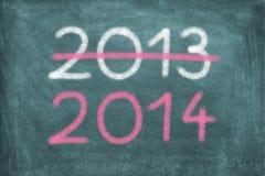 Nieuwjaar Stock Fotografie